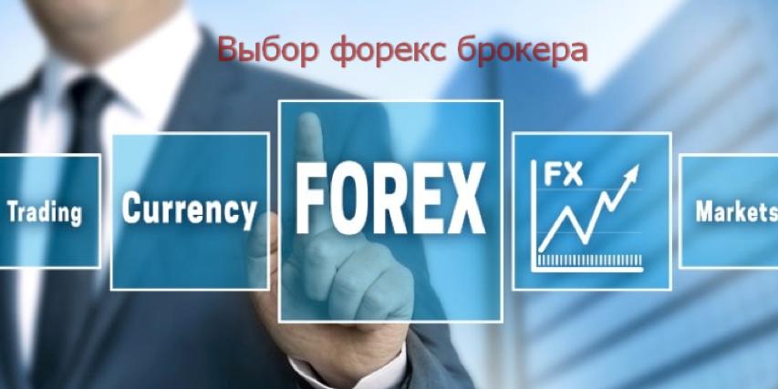 Forex банки украины что нужно для успешной торговли на форекс